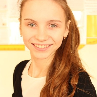 Полина Зеленкевич