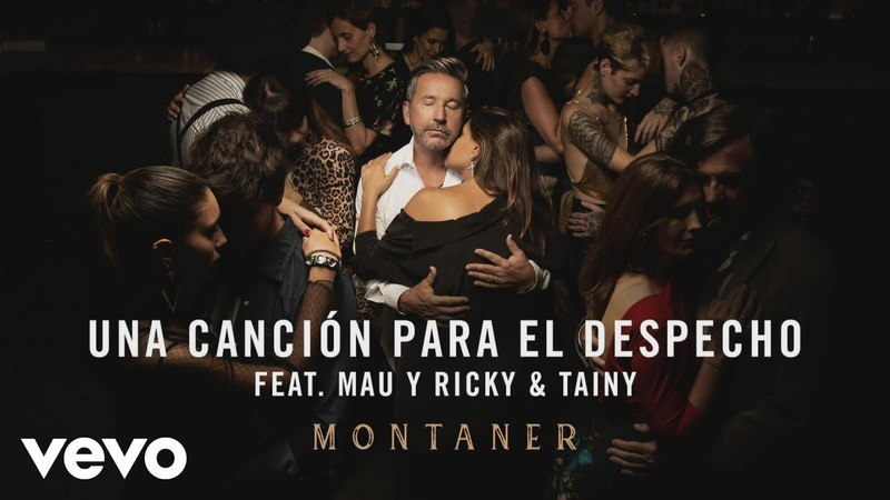 Ricardo Montaner - Una Canción Para el Despecho (Audio) ft. Mau y Ricky, Tainy