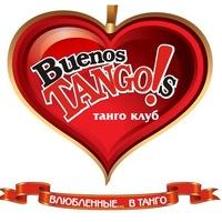 Логотип Танго клуб Buenos TANGO!s