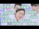 [HIGH SUB] Idol Producer Mystery Box (Han Mubo, Qin Fen, Xiao Gui, Zhu Xingjjie, Zhou Rui) (рус. саб)
