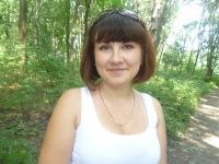 Наталия Власко, 31 июля , Яготин, id84491209