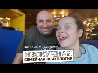 Наталия Медведева рекомендует лекции Сатьи
