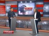 UBR Тема дня с Искандером Хисамовым 14 04 2015, гость программы Михаил Погребинский.mp4