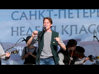 Фестиваль морской музыки 2013-3.