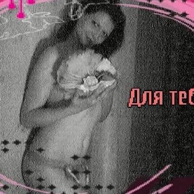 Анастасия Орлова, 31 января 1985, Нефтеюганск, id213365055