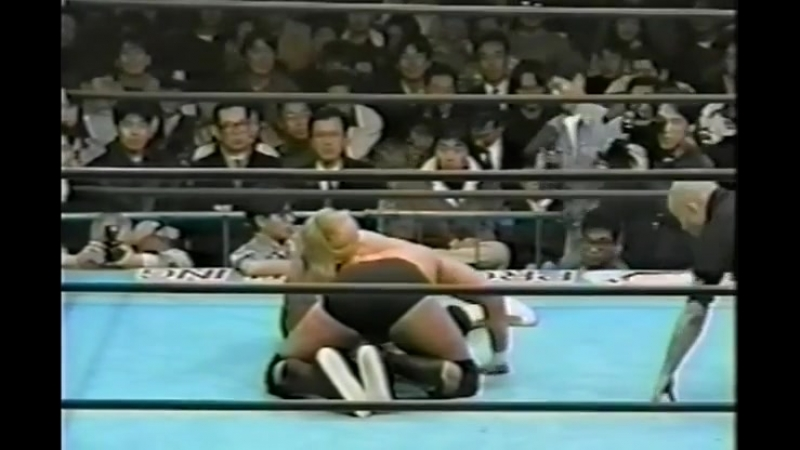 1993.03.03 - Steve Williams/Terry Gordy vs. Dan Spivey/Stan Hansen [JIP]