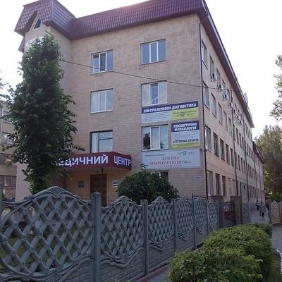 Медичний-Центр Медівіт, 29 апреля , Тернополь, id229022792