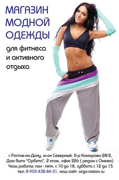 одежда для фитнеса и бодибилдинга интернет магазин