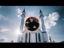 $uryp - Totem God