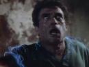 Пятница 13 е 26 серия Сосуд кошмаров 1987