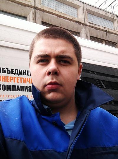 Василий Крошечнов, 20 октября 1993, Москва, id138492262
