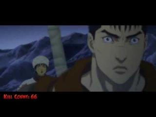 Berserk: MF Kill Count - Best Adult Action Anime California AMV 2014