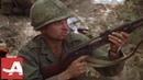 The First Battle of Vietnam The Battle of la Drang AARP Veteran Stories