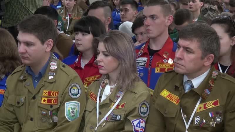 Окружная школа руководителей штабов РСО