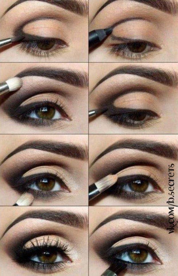 Как самой сделать вечерний макияж пошагово