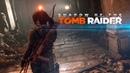 Прохождение Shadow of the Tomb Raider. Часть 4. Гробница испытаний Врата подземного мира.