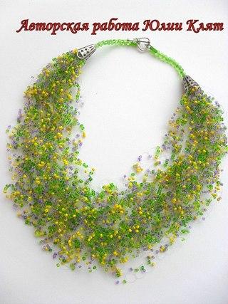 НОВАЯ ЦЕНА: 800 р Для создания этого украшения был использован чешский бисер, бусинки-капельки из чешского стекла.