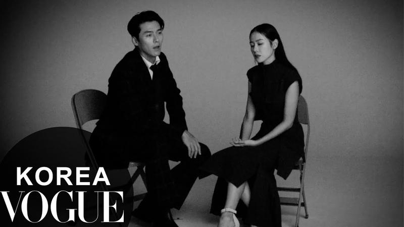 이름이 곧 설득력이 되는 배우 손예진-현빈 |VOGUE TV