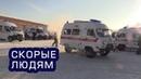 Девять новых автомобилей скорой медицинской помощи получили медицинские организации Кузбасса