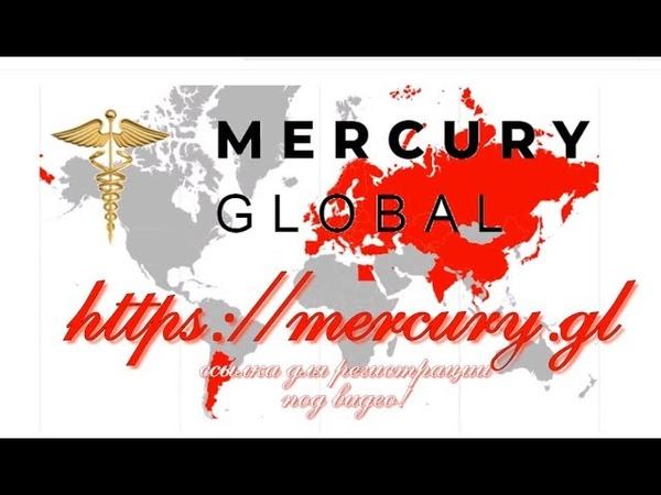 1,5 раза преумножения! Демонстрация Возможностей Mercury global