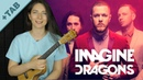 """Укулеле для начинающих   Как играть песню """"Demons"""" Imagine Dragons на укулеле   Аккорды ТАБЫ"""
