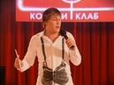 Александр Незлобин - Я - россиянин