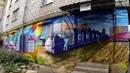 CMYK граффити 2014 эволюция печати...