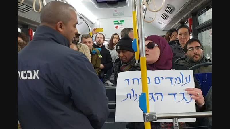 Des militants ont arrêté un bus pour protester contre le profilage racial àdans les hôpitaux israéliens