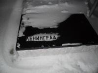 Алина Солнышко, Кемерово, id177191386