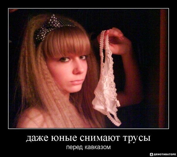 Сайты проституток кавказа 11 фотография