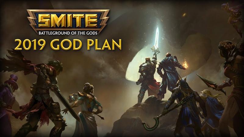 SMITE - Sneak Preview - 2019 God Plan