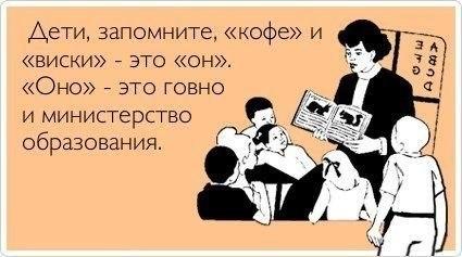 http://cs613516.vk.me/v613516419/11ef6/meSpMGNKU78.jpg