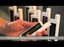 HAIRCHALK How To for clients BRUNE