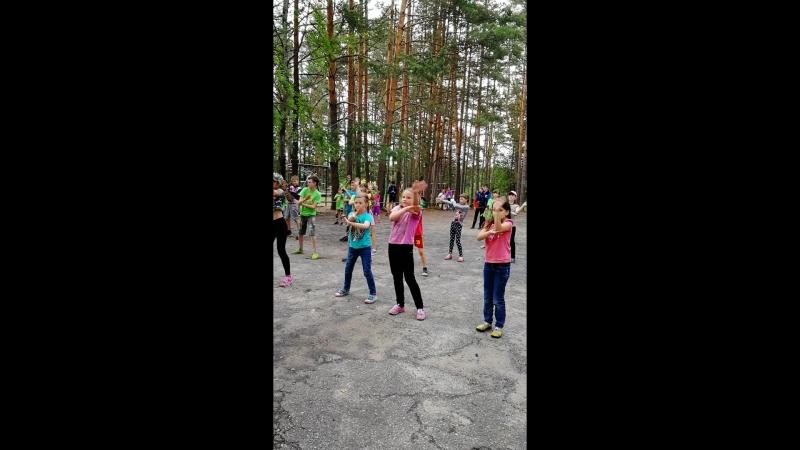 видео танец Вертолёт