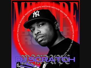 Mixtape nyc: dj scratch