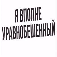 Рафаэль Хамитов | Уфа