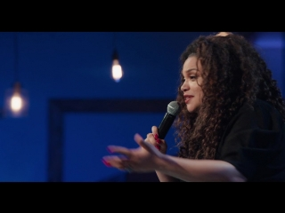 The Comedy Lineup. Michelle Buteau