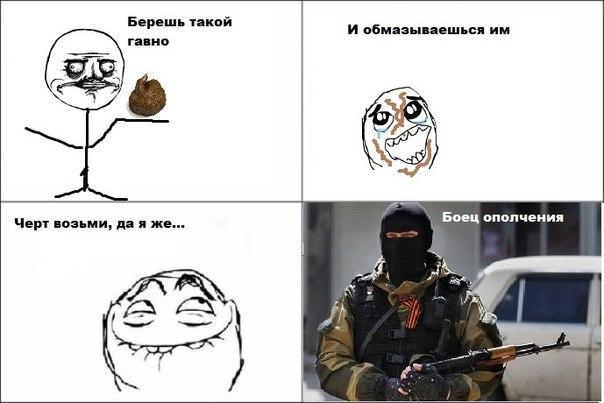 ОБСЕ зафиксировала десятки обстрелов в районе Донецкого аэропорта - Цензор.НЕТ 4419