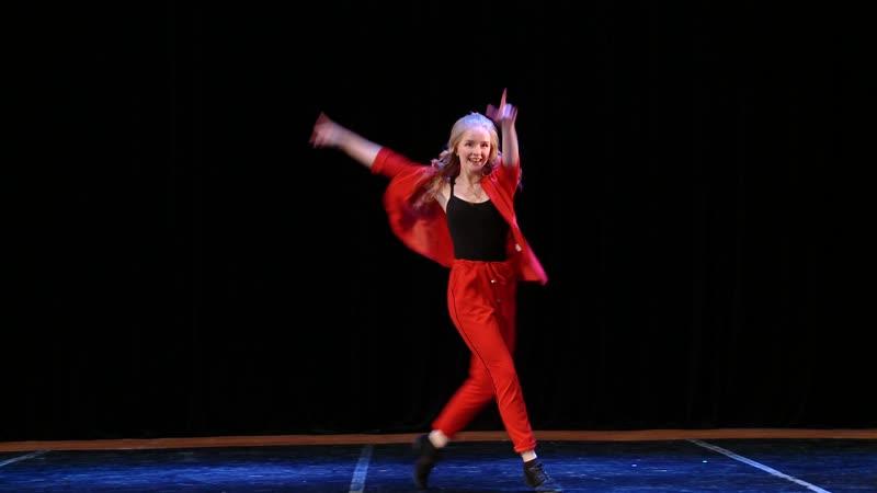 Я танцую джаз Танцующая столица