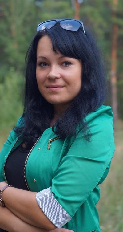 Екатерина Романова, 30 июня 1981, Набережные Челны, id34078543