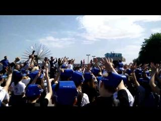 день еднання студентів