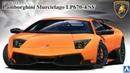 Lamborghini Murcielago LP670 4 SV ● 1 24 Aoshima