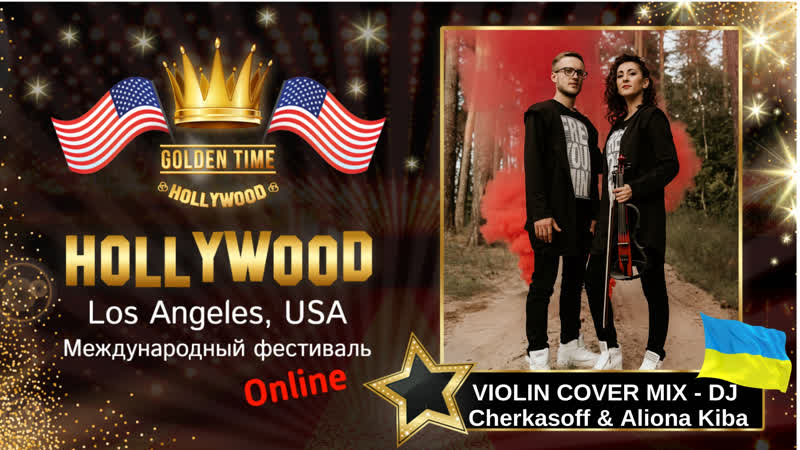 GTHO 3125 0062 VIOLIN COVER MIX DJ Cherkasoff Aliona Kiba Golden Time Online Hollywood 2019