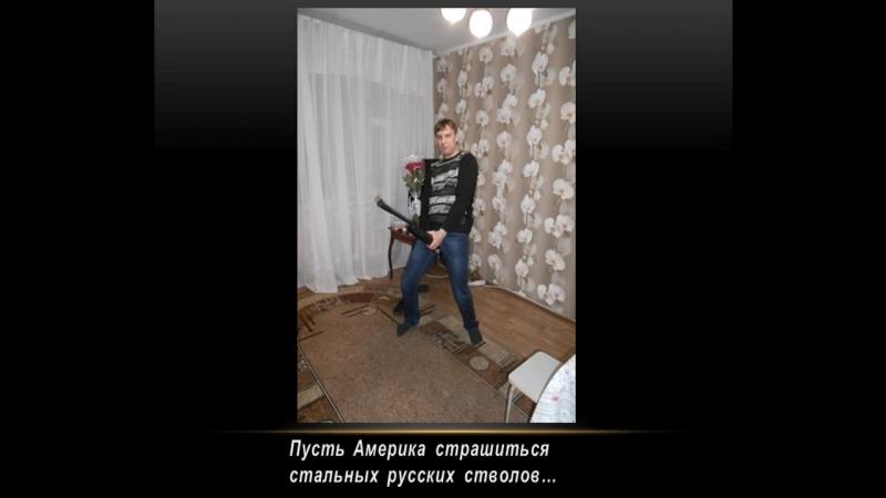Роман Краснов или операция Ы.