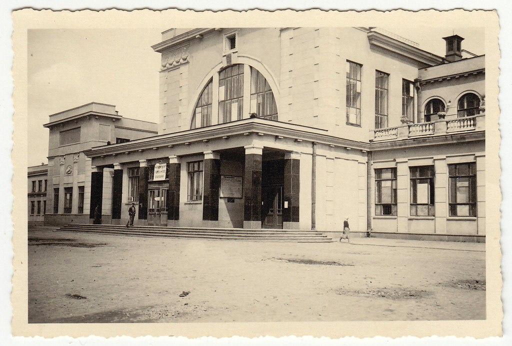 Залізничний вокзал, 1941-43 рр. (фасад)