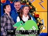 Немонтированные ХШ - Сезон 2 - 03.02.2007 Всё смешалось в доме.../Счастливы вместе