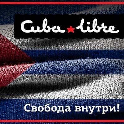 Cuba-Libre Bar