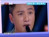视频: 陈坤当评委