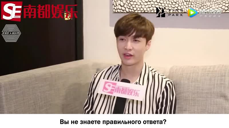 [РУСС. САБ] 181116 SE Weekly Interview - Zhang Yixing