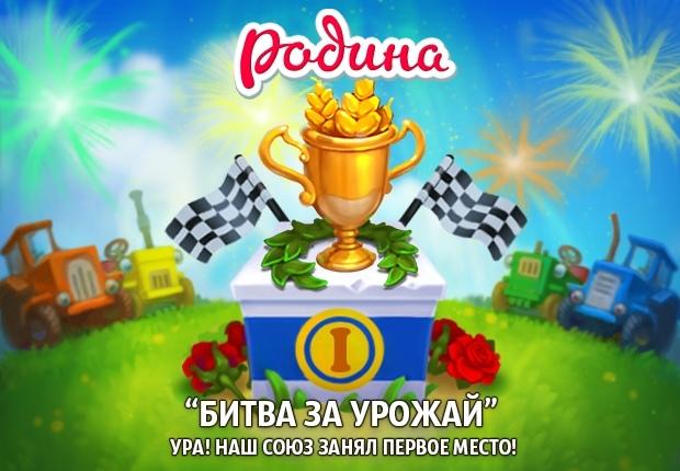 Руфь Чувашева | Черногорск